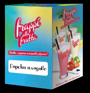 Плодово фрапе Горски плодове Frappe alla frutta 10 х 25 гр.