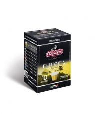 Carraro Капсули кафе Monorigin Ethiopia 10х5.2гр (съвместими с Неспресо)