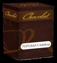 Горещ шоколад портокал и канела 10 дози x 30 гр.